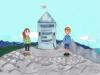 aljac5beev-stolp